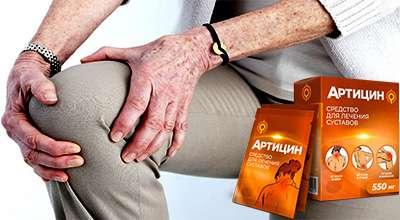 Лекарство артицин для суставов