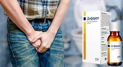 Лекарство дифорол для мочеполовой системы
