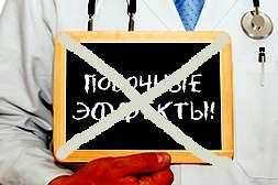 Лекарство дифорол не имеет побочных эффектов
