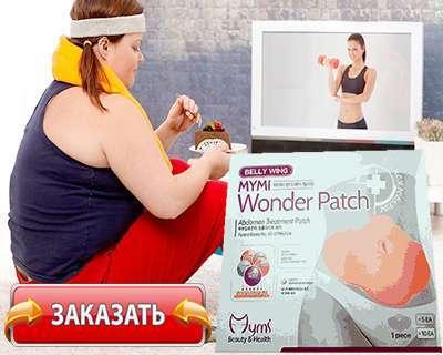 Пластырь Mymi Wonder Patch купить по доступной цене