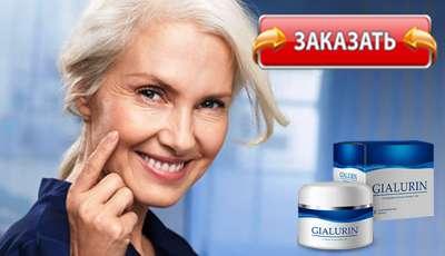 Гиалурин купить в аптеке.
