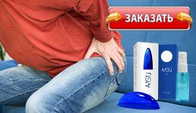 Aisu купить в аптеке.