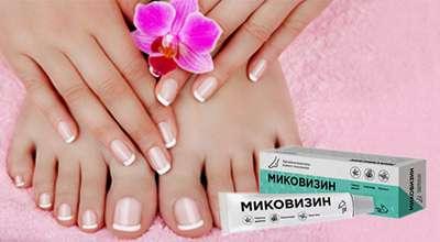 mikovizin-ot-gribka