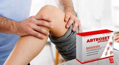 artroset-dlya-sustavov